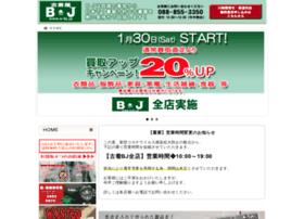 E-bj.jp thumbnail
