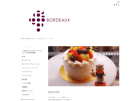 E-bordeaux.jp thumbnail