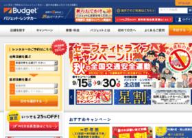 E-budget.co.jp thumbnail