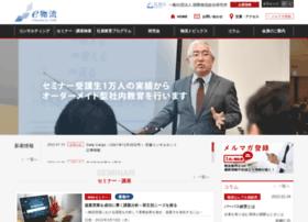 E-butsuryu.jp thumbnail