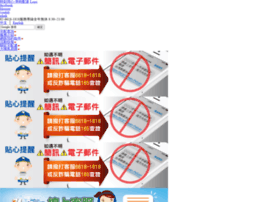 E-can.com.tw thumbnail