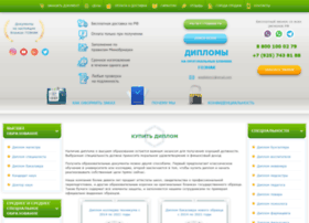 E-college.ru thumbnail