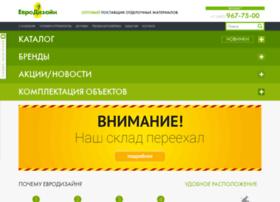 E-d.ru thumbnail