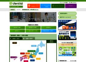 E-dentist.co.jp thumbnail