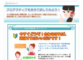 E-dex.jp thumbnail