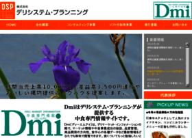 E-dsp.jp thumbnail