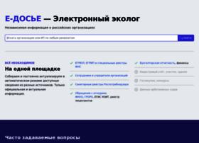 E-ecolog.ru thumbnail