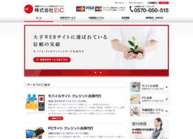 E-eic.net thumbnail