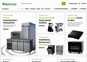 E-exoplismos.gr thumbnail