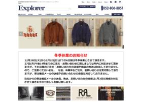 E-explorer.jp thumbnail