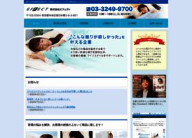 E-ffect.co.jp thumbnail
