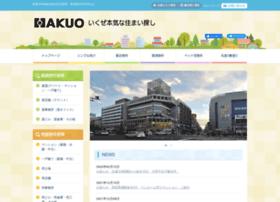 E-hakuo.co.jp thumbnail