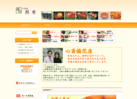 E-hanafusa.jp thumbnail