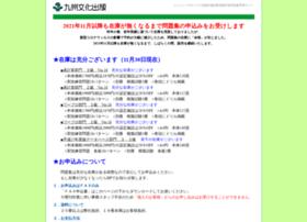 E-hint.ne.jp thumbnail