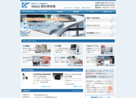 E-houwa.jp thumbnail