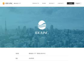 E-idea.jp thumbnail