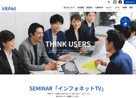 E-infonet.jp thumbnail