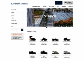 E-kaneman.jp thumbnail