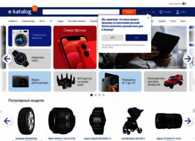 E-katalog.com.ua thumbnail
