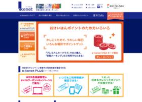 E-kenet.jp thumbnail