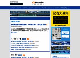 E-kensin.net thumbnail