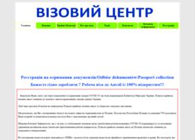 E-konsulat.if.ua thumbnail
