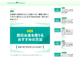 E-kuru.jp thumbnail