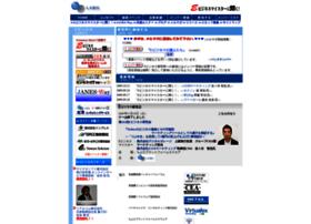 E-labo.net thumbnail