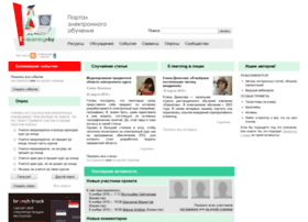 E-learning.by thumbnail