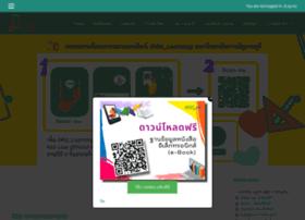 E-learning.dru.ac.th thumbnail