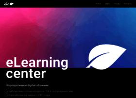 E-learningcenter.ru thumbnail