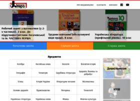 E-litera.com.ua thumbnail
