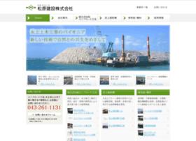 E-matsubara.co.jp thumbnail