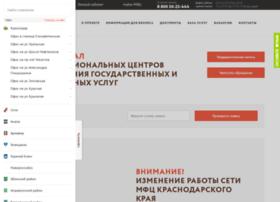 E-mfc.ru thumbnail