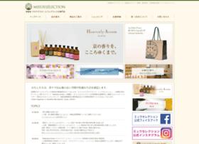 E-mieux.co.jp thumbnail