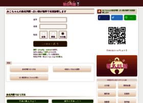 E-miko.net thumbnail