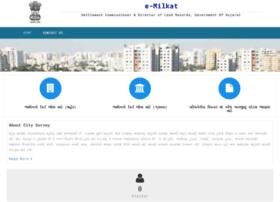 E-milkat.gujarat.gov.in thumbnail