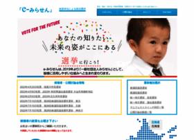 E-mirasen.jp thumbnail
