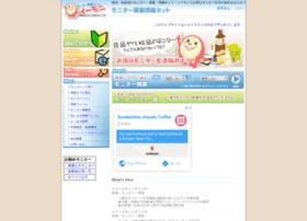 E-moni.jp thumbnail