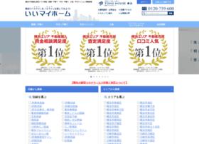 E-myhome.co.jp thumbnail