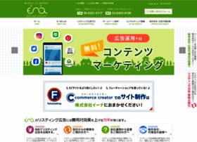 E-n-a.jp thumbnail