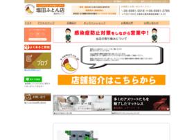 E-nemuri.co.jp thumbnail