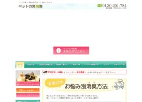 E-nioi.jp thumbnail
