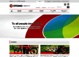 E-otomo.co.jp thumbnail
