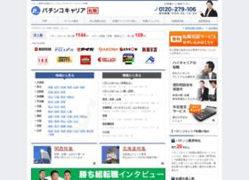 E-pachinko.org thumbnail