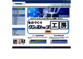 E-plamex.co.jp thumbnail