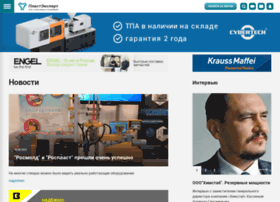 E-plastic.ru thumbnail