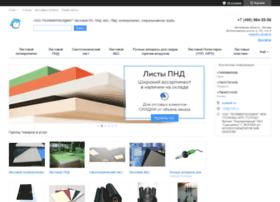 E-plastik.ru thumbnail