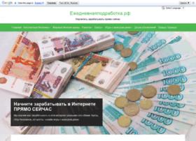 E-podrabotka.ru thumbnail