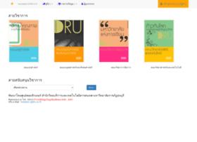 E-portfolio.dru.ac.th thumbnail
